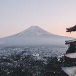 paysage japon otodoke
