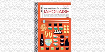 livre cuisine japonaise otodoke